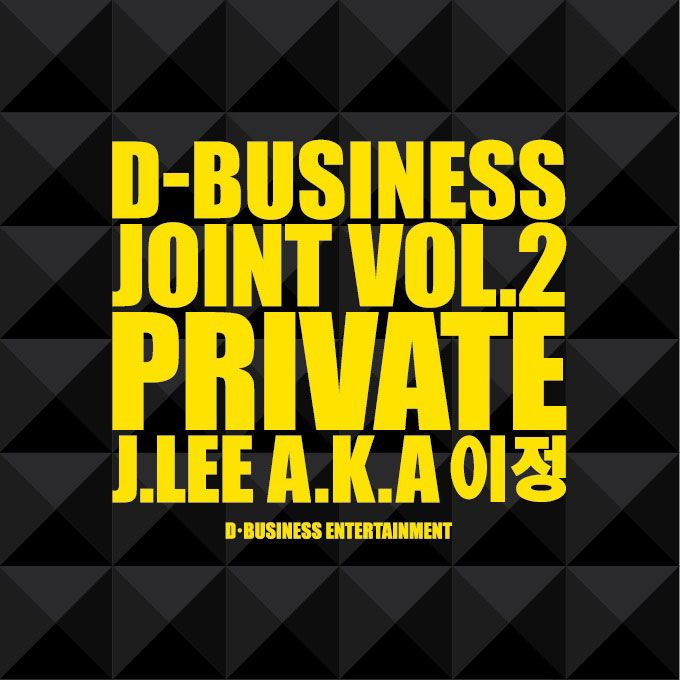 [Single] Lee Jung - Private